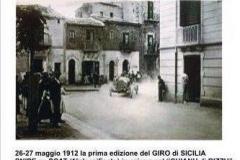 scat 1912