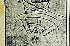 CEIRANO 1